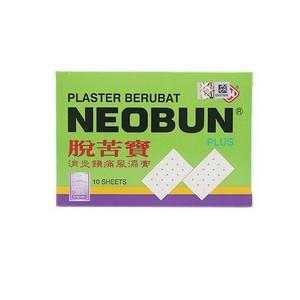 NEOBUN PLUS @ 10's