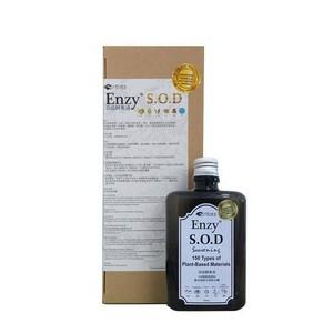 ENZY® S.O.D (5 Bottles @ 300ml )