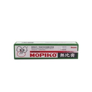 MOPIKO @ 20g