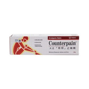 COUNTERPAIN @ 60g
