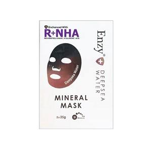 ENZY® + R+NHA MASK @ 5PCS