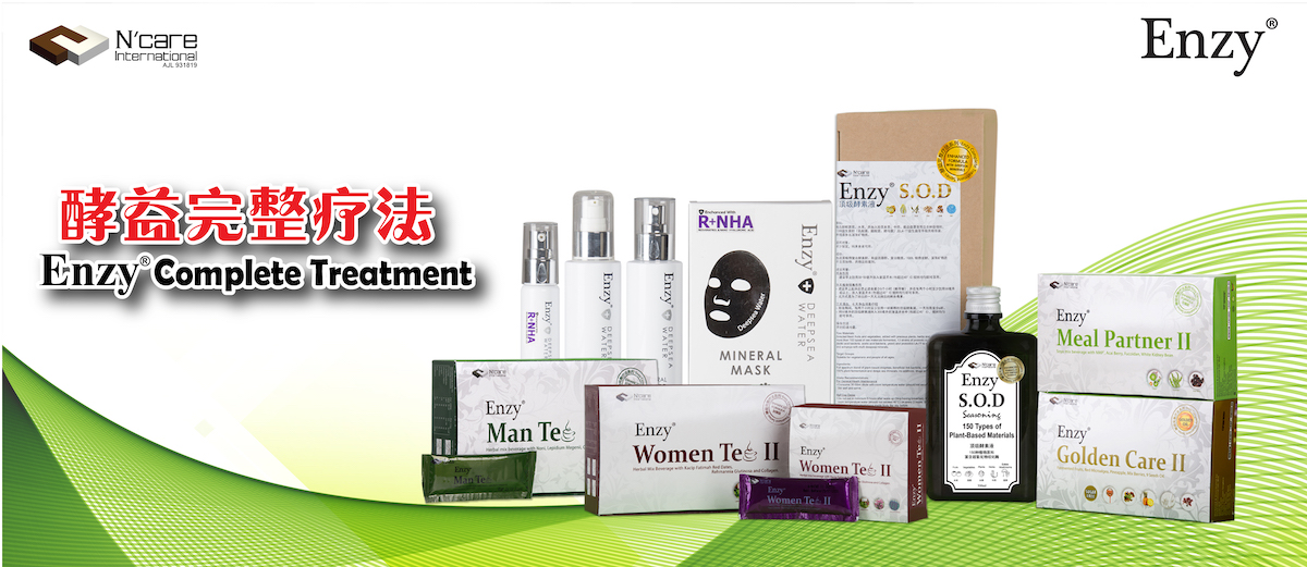 Enzy® PRODUCTS